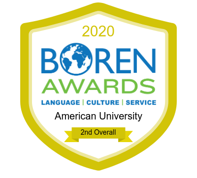 Badge recognizing American University as second nationally for Boren Fellows and Scholars