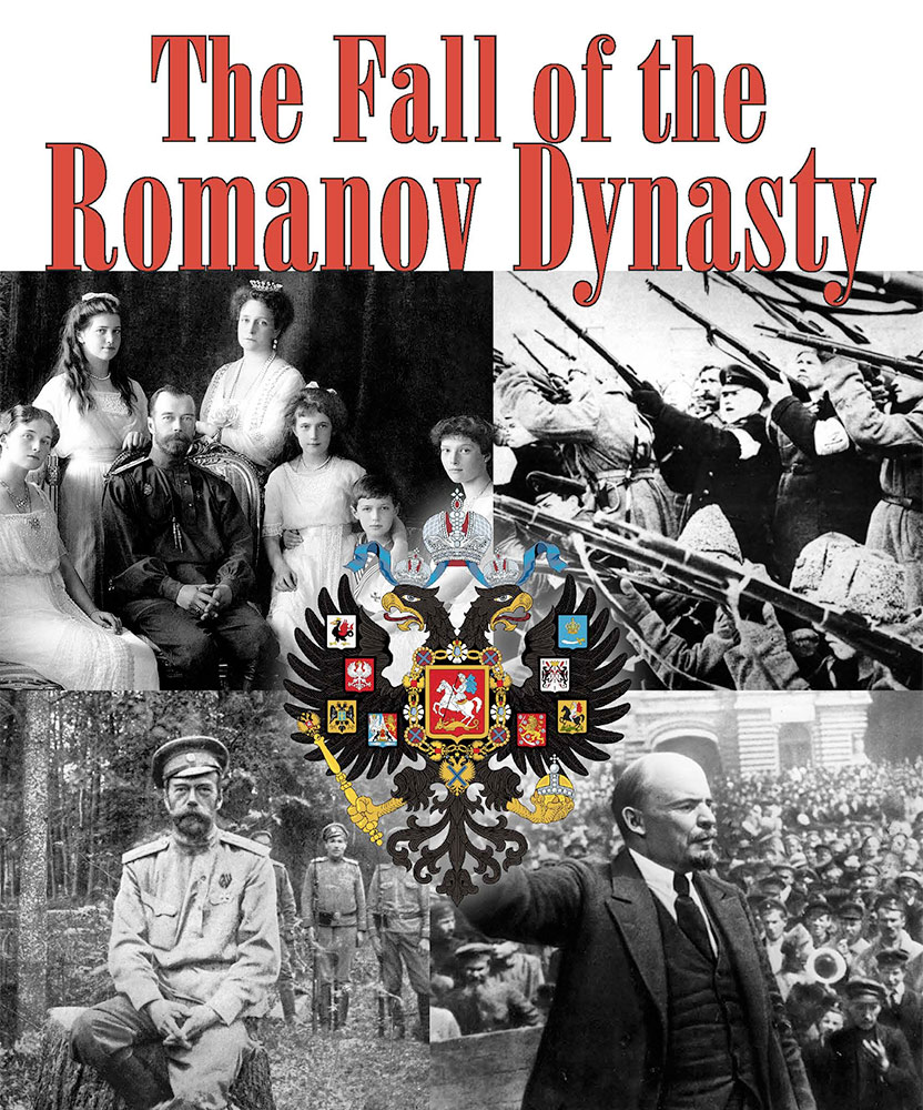 fall of the romanov dynasty essay Nicholas ii came to the throne during an arduous time in russian history it was a combination of factors, including his political ineptitude that led to the fall of the romanov dynasty and.