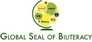 Global Seal of Biliteracy