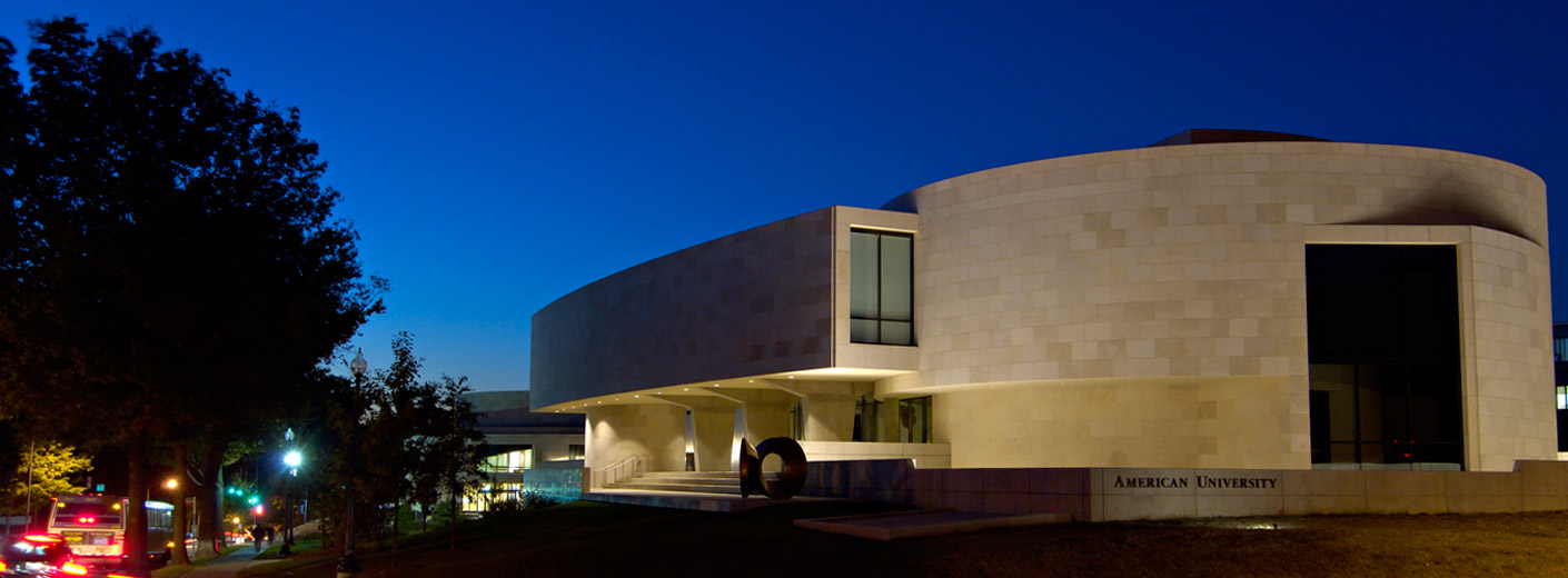 Katzen Arts Center, nighttime