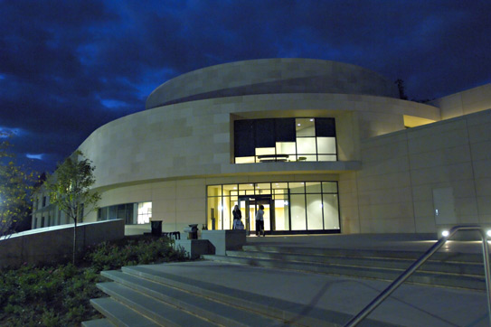 Katzen Rotunda entrance at night