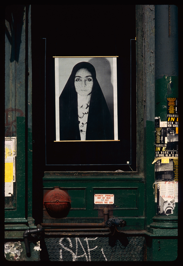 Unveiling: Face to Face by Shirin Neshat