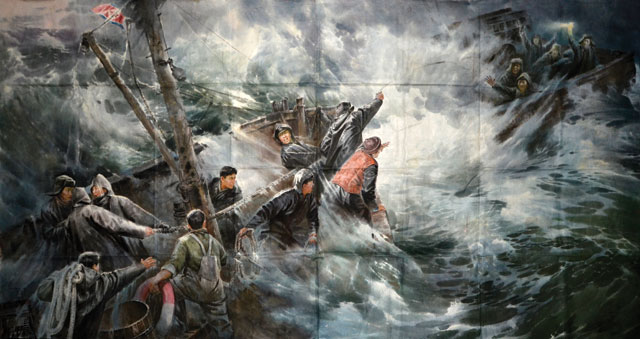 Rescue in the Dark Sea by Kim Song-keun, Cha Yong-ho, Kim Chol, and Ri Ki-song