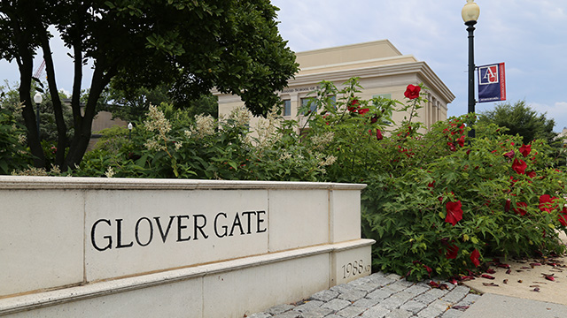 Glover Gate - Kogod School of Business, American University