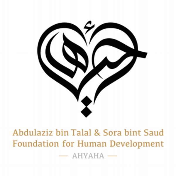 Abdulaziz bin Talal & Sora bint Saud Foundation for Human Development