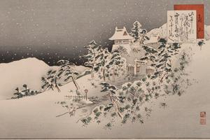 Wood block print of winter scene from Charles Nelson Spinks Collection
