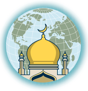 illustration of a mosque in front of a globe