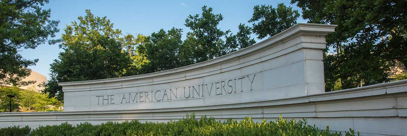 The American University gate in summer