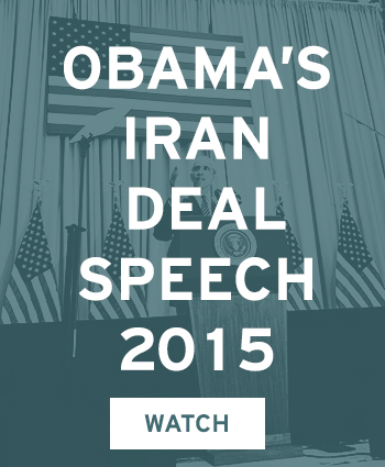 Watch Obama's 2015 Iran Deal speech. President Barack Obama stands at lecturn below American flags delivering speech