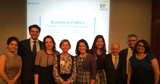 EY-Barclay's Event