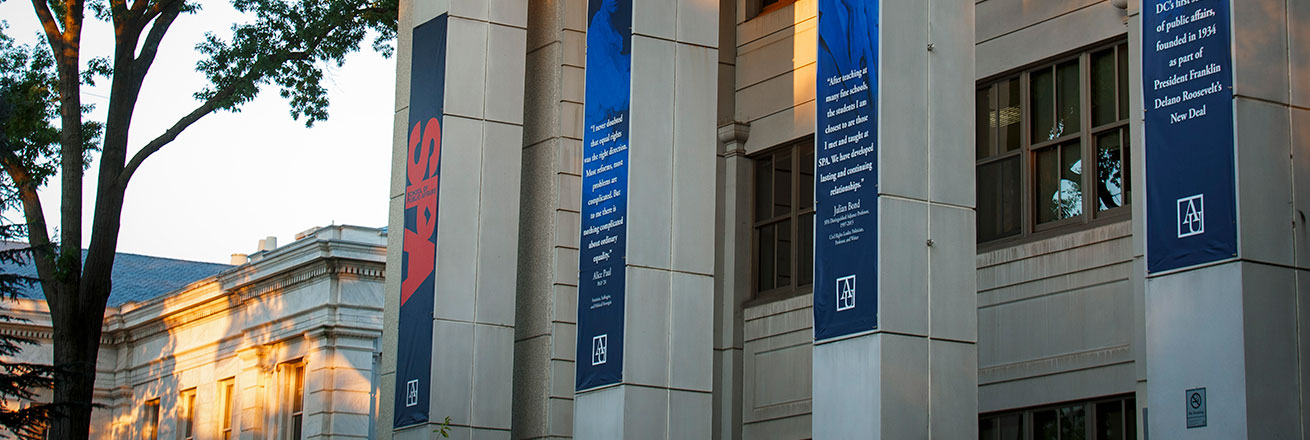 Front of Kerwin Hall banners