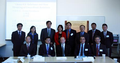 """China-U.S. Relations and New Thinking of Cross-Strait Relations"" Conference hosted by Center for Asian Studies at American University, October, 2010"