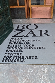 The entrance mat for the Center for Fine Arts