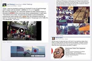 Facebook posts between AU students and other students worldwide. SIS students participated in the U.S. Dept of State's first student-led virtual exchange program.