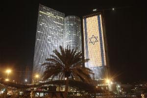 CIS Israel Building