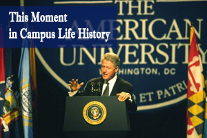 President Clinton speaking during his first visit to AU in 1997.