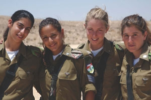 A group of female soldiers from the Israel Defense Forces are pictured.