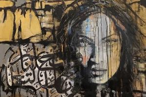Golden- Manal Deeb
