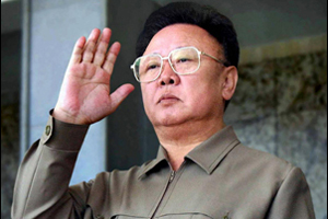 North Korean leader Kim Jong-il waving