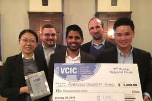 The Kogod Private Equity & Venture Capital Club team after winning the regional Venture Capital Investment Competition.