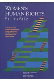 Mertus Womens Human Rights Step