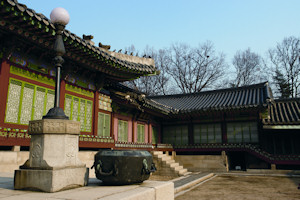 Photo of old building in Seoul, Korea