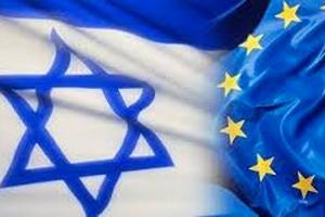 Israel & EU flag convergence.