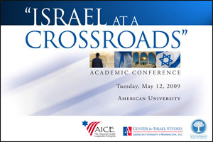 Israel at a Crossroads Conference, May 12