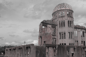 Photo of the A-Bomb Dome in Hiroshima by Jonathan Muniz. It is the building closest to the hypocenter of the nuclear bomb that remained at least partially standing.