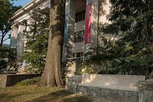 Exterior view of Kerwin Hall building, American University