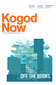 Kogod Now Fall 2014 cover