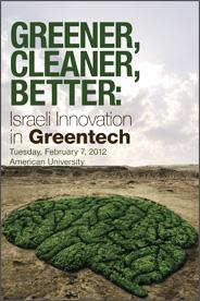 Greener, Cleaner, Better: Israeli Innovation in Greentech