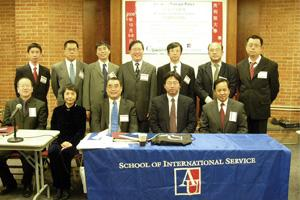 2006 Japanese Foreign Policy Conference