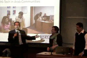 Tsofen: integrating Israeli Arabs into high tech