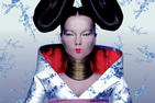 Cover art from Bjork's album Homogenic; Bjork wears a kimono style dress and unusual hairstyle and accessories