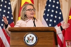 Secretary Clinton Unveils 100,000 Strong Foundation