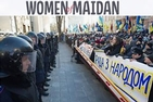 SOC Women of Maidan