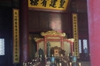 This is where an emperor from one of China's dynasties sat. It's inside of the Forbidden City in Beijing.