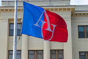 Flag of American University blowing in the breeze