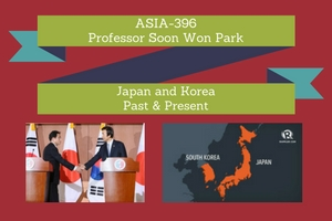 ASIA-396 Flyer
