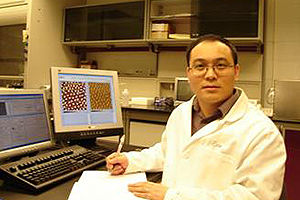 Professor and Chemistry Department chair Shouzhong Zou.